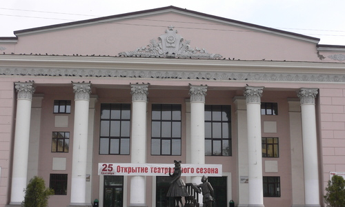 афиши театра красноярска