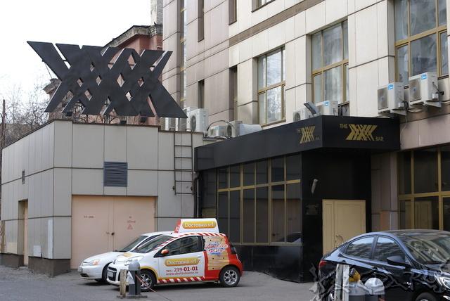 xxxx-klub-krasnoyarsk