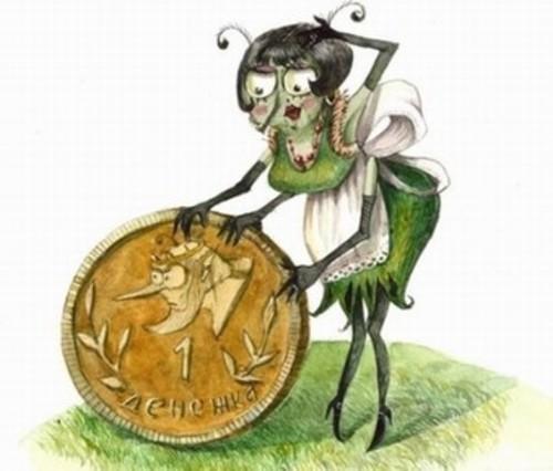 картинка копейка мухи цокотухи воспользоваться им, нажмите