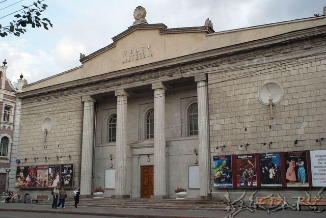афиша театр харьков балет