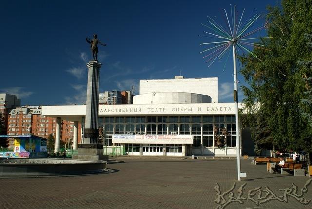 Афиша театра оперы и балета в г красноярске афиша концертов в ноябре 2016