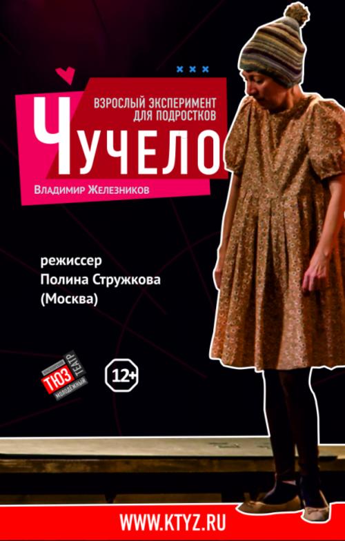 Афиша Красноярска: концерты, театр, клубы, гастроли — REDOM.RU