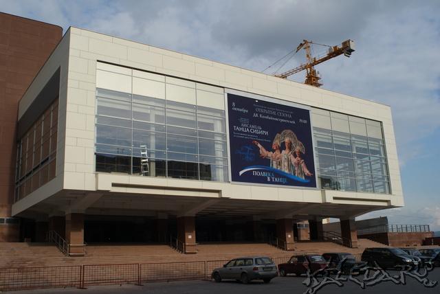 Большой Концертный Зал (БКЗ)